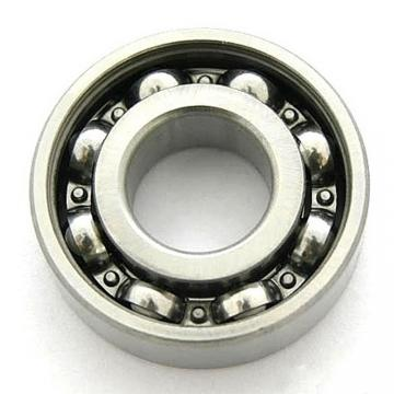 80 mm x 200 mm x 48 mm  NACHI NU 416 Cylindrical roller bearings